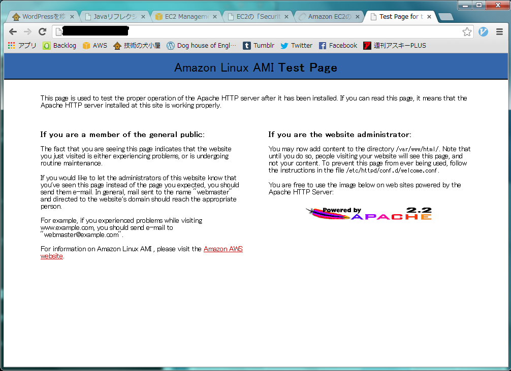 Apache_Test_Page